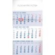 Nástěnný kalendář 3 mesačný štandard modrý – so slovenskými menami SK 2019, 29,5 x 43 cm