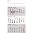 Nástěnný kalendář 3 měsíční standard šedý – s českými jmény 2019, 29,5 x 43 cm