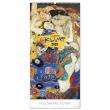 Wall calendar Gustav Klimt 2020, 33 × 64 cm