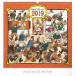Nástěnný kalendář Josef Lada – Hostinec 2019, 48 x 46 cm
