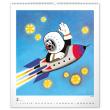 Nástěnný kalendář Krteček 2020, 48 × 56 cm