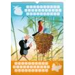 Nástěnný kalendář Krteček, se samolepkami, 33 × 46 cm