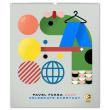 Nástěnný kalendář Pavel Fuksa 2020, 48 × 56 cm