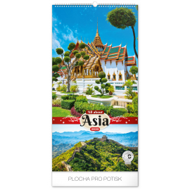 Wall calendar All about Asia 2020, 33 × 64 cm