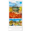 Nástěnný kalendář Zaostřeno na Asii 2020, 33 × 64 cm