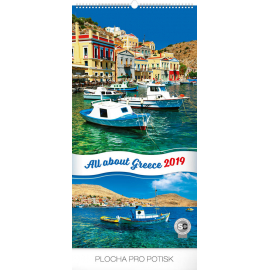 Wall calendar All About Greece 2019, 33 x 64 cm