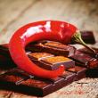 Poznámkový kalendář Čokoláda 2020, voňavý, 30 × 30 cm