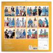 Poznámkový kalendář Švejk – Josef Lada 2020, 30 × 30 cm