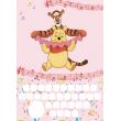 W. Disney Medvídek Pú - kalendář se samolepkami na zeď, 33 x 46 cm